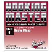 Varivas Hooking Master Heavy Class